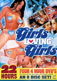 Girls Loving Girls - (8 DVD Set) (114826.2)