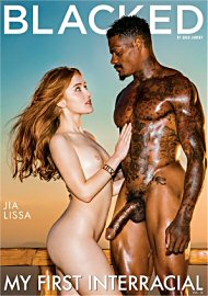My First Interracial 14 (2019) (176050.21)