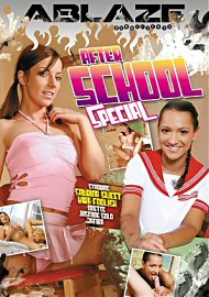 After School Special (out Of Print) (2015) (178233.45)