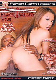 White Chicks Gettin Black Balled 18: Asian Edition (191963.50)