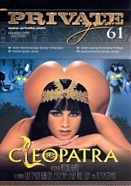 Cleopatra (out Of Print) (46910.47)