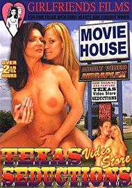 Texas Video Store Seductions (74885.2)