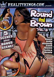 Round And Brown 3 (78942.3)