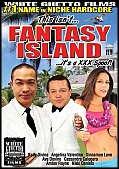 This Isn't Fantasy Island... It's A XXX Spoof (122142.13)